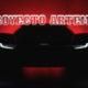 Audi crea Artemis, la nueva división de coches eléctricos y autónomos.