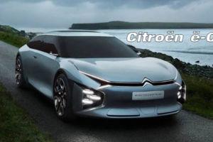 Citroën ë-C4: el eléctrico que llega para revolucionar el mercado