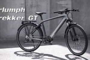 Triumph presenta su primera bicicleta eléctrica, la Trekker GT